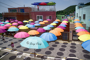 Festive Umbrellas At Gamcheondong