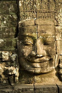 Bayon Temple - Photo #2
